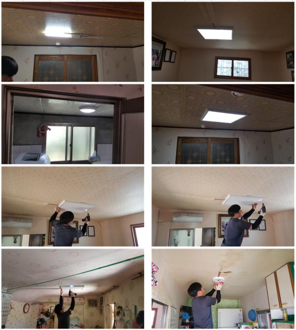 (LED)전등으로 무상교체와 전기안전점검 모습